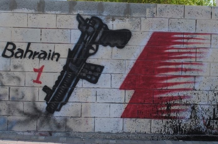 The Battle for Bahrain